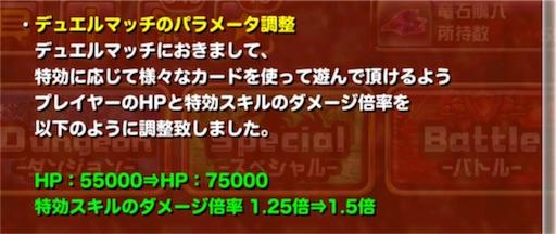 f:id:kurichama:20170427082718j:image