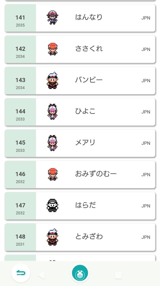 f:id:kurifuto_mpk:20200902131808j:plain