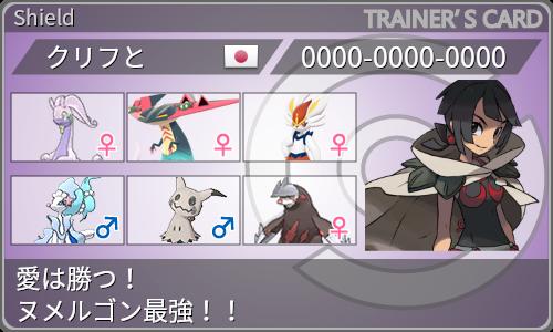 f:id:kurifuto_mpk:20200902131928p:plain