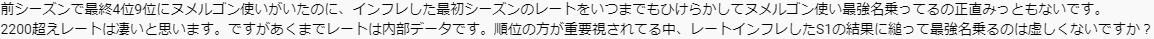 f:id:kurifuto_mpk:20201102093623p:plain