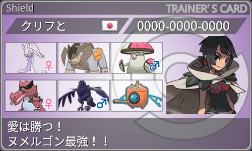 f:id:kurifuto_mpk:20201102111541p:plain