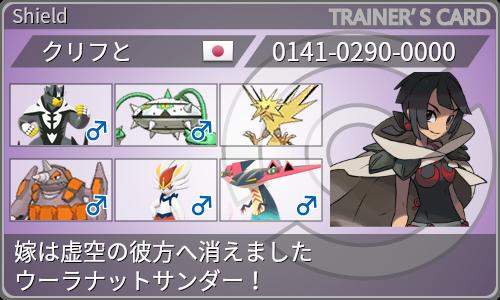 f:id:kurifuto_mpk:20201201121336p:plain