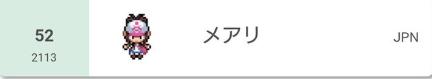 f:id:kurifuto_mpk:20201201130006p:plain