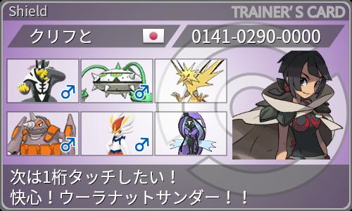 f:id:kurifuto_mpk:20210101123427p:plain
