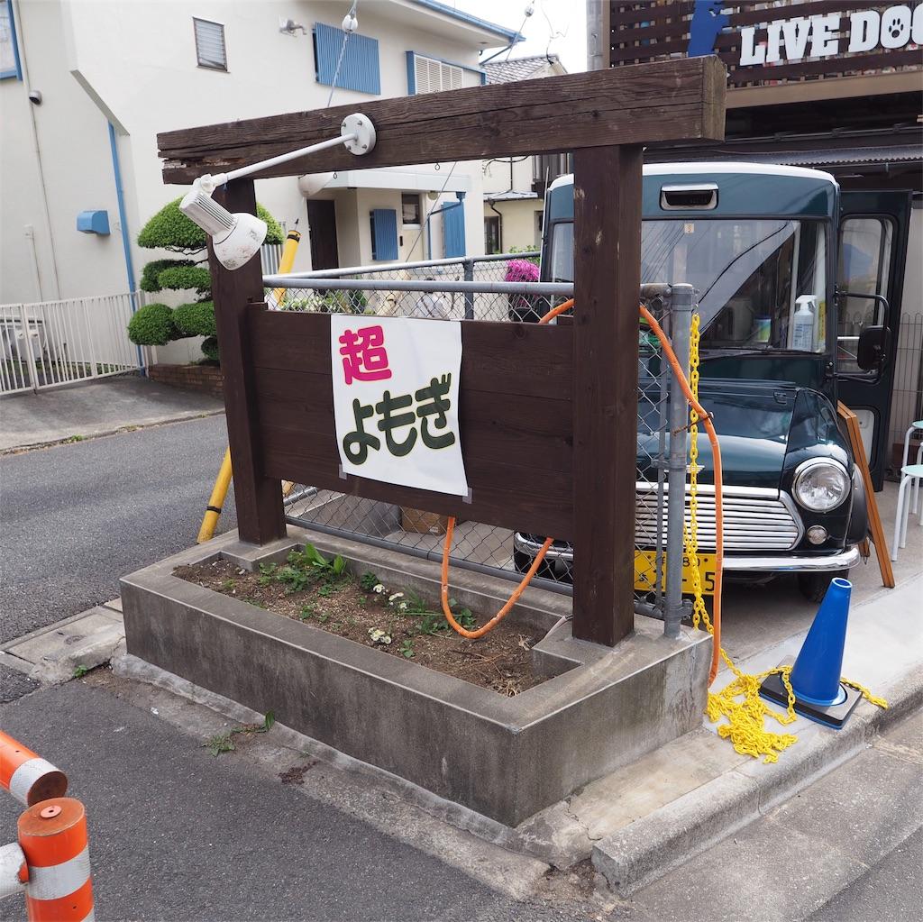 f:id:kuriguri:20180502121540j:image