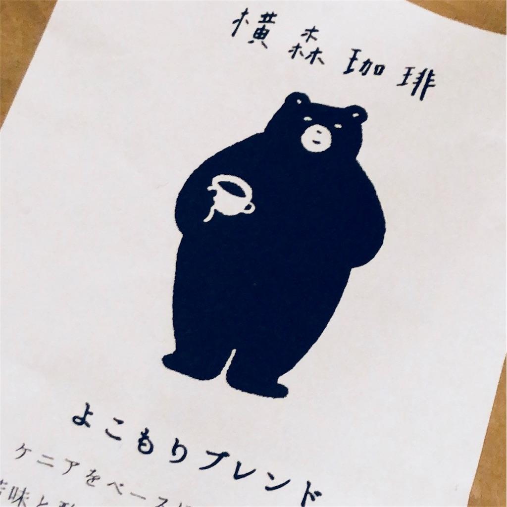 f:id:kuriguri:20180522201441j:image