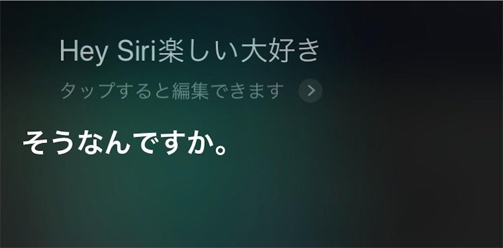f:id:kuriguri:20180605063746j:image