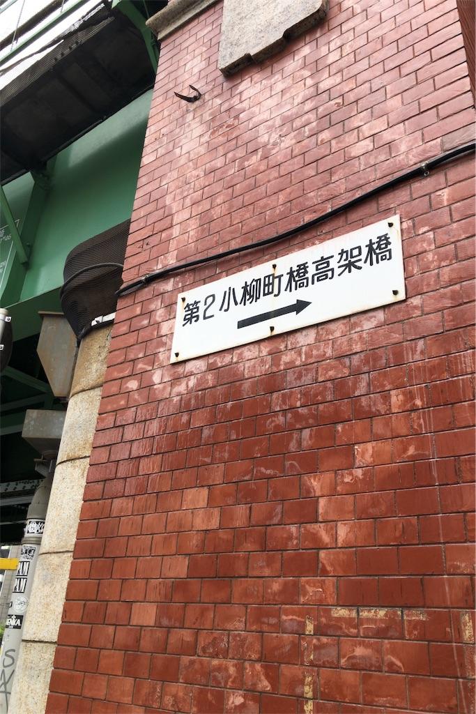 f:id:kuriguri:20180813040427j:image
