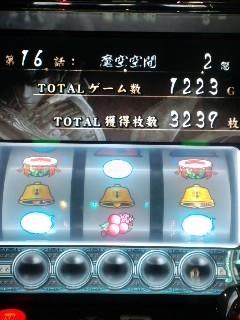 f:id:kurihara:20100918122457j:image