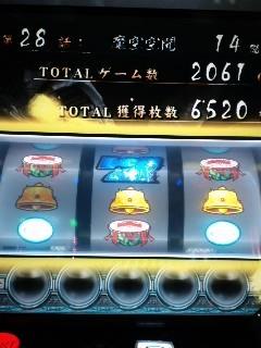 f:id:kurihara:20100918164937j:image