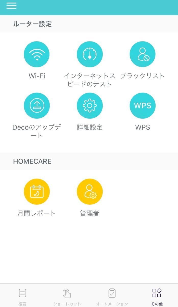 f:id:kurihara:20190923214526j:plain:w200