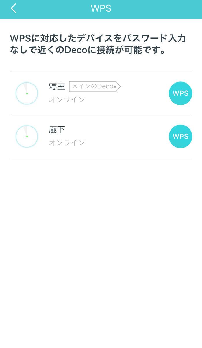 f:id:kurihara:20190923214545j:plain:w200