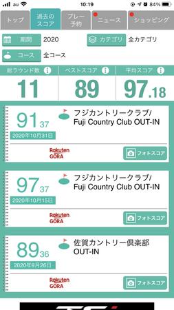 f:id:kurihara:20210102102029p:image:w300