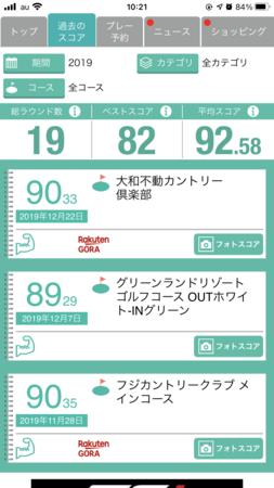 f:id:kurihara:20210102102331p:image:w300