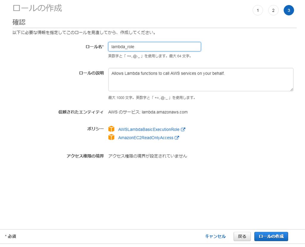 f:id:kurihara_fv:20181011102850p:plain