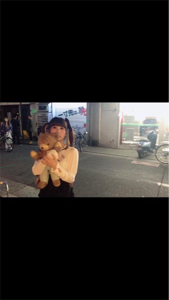 f:id:kuriharayouinfo:20170609023859j:image