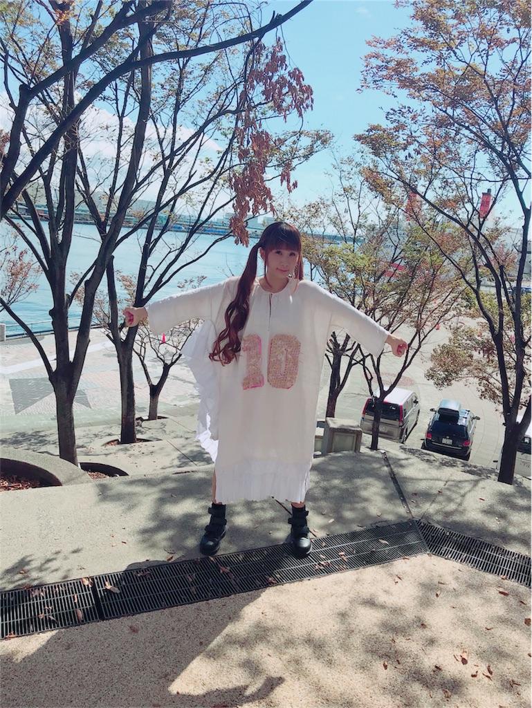 f:id:kuriharayouinfo:20181001092441j:image