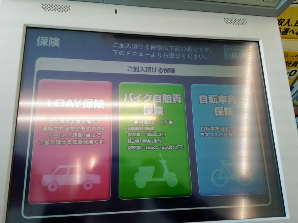 f:id:kurihazime:20151203013414j:plain