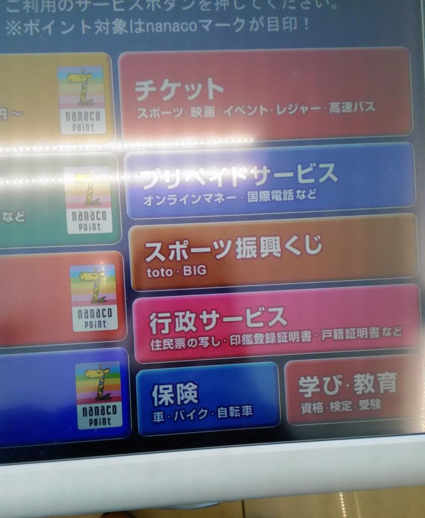 f:id:kurihazime:20151203014116j:plain