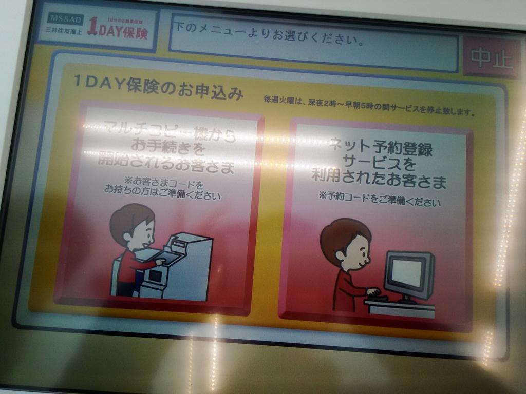 f:id:kurihazime:20151203014451j:plain