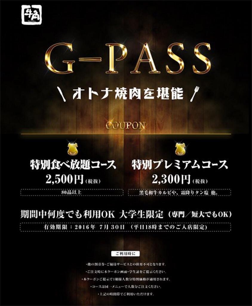 f:id:kurihazime:20160628232223j:plain