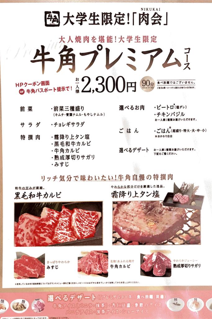 f:id:kurihazime:20160628232251p:plain