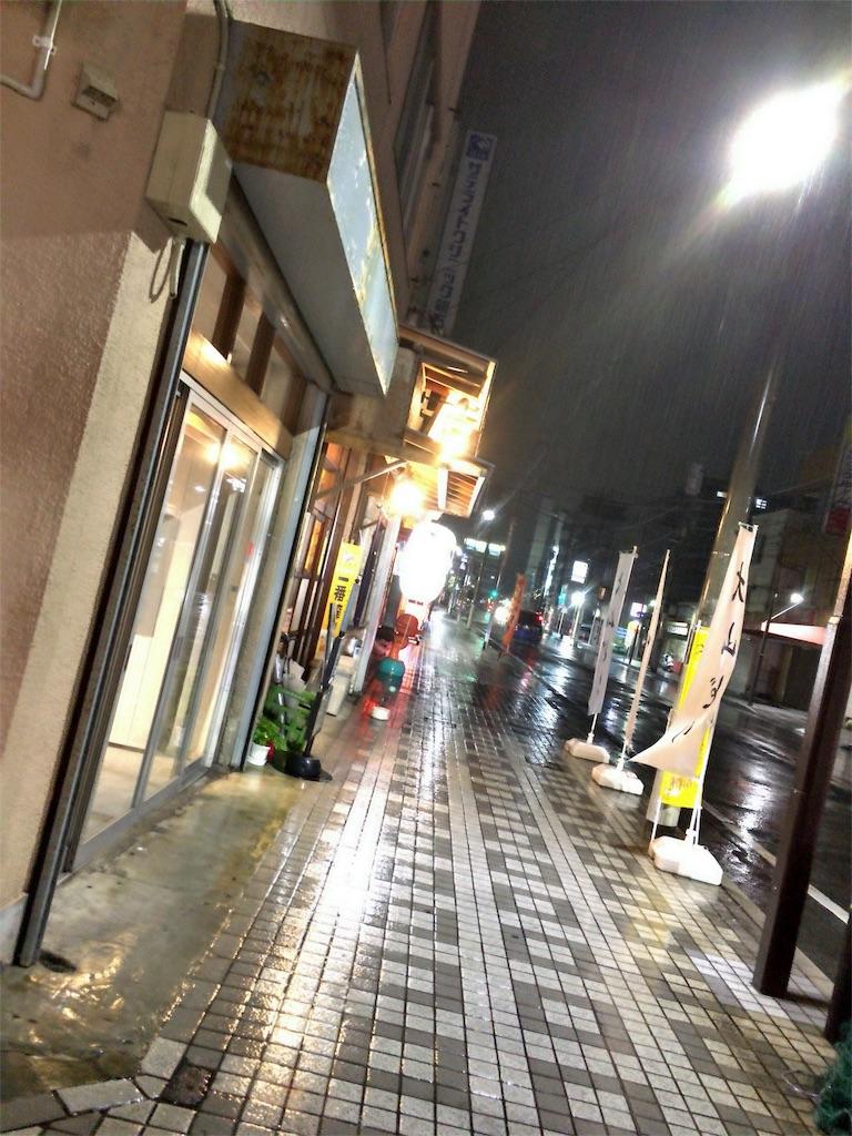f:id:kurihazime:20160812163517j:image