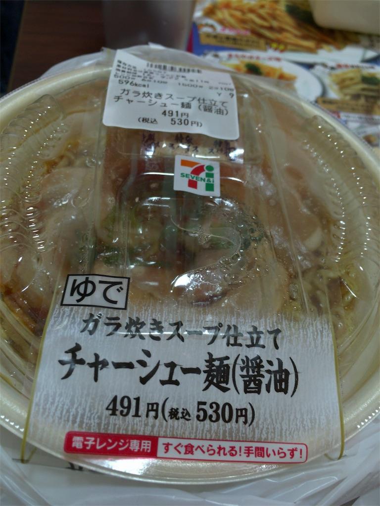 f:id:kurihazime:20160922161505j:image