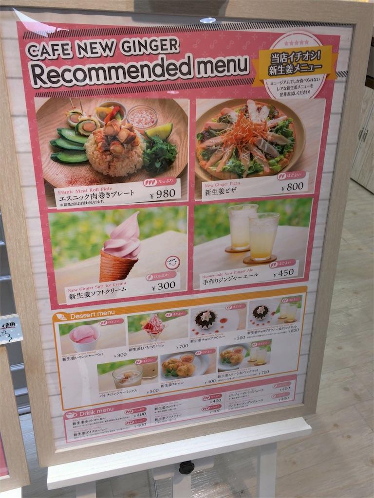 f:id:kurihazime:20161004214933j:image