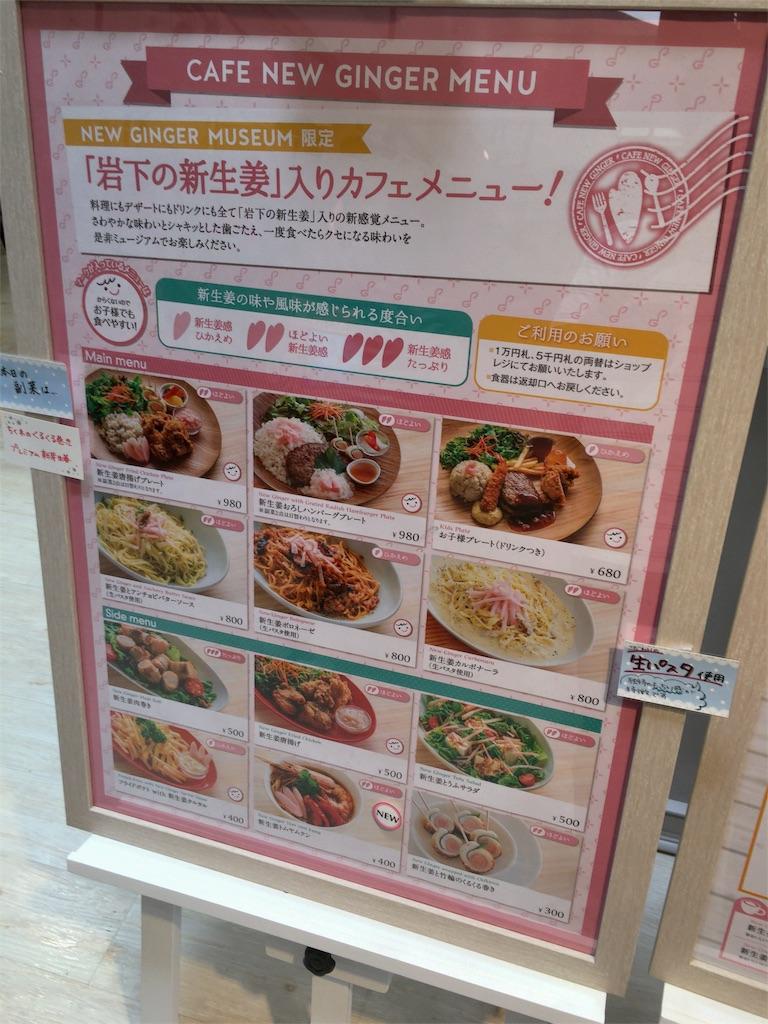 f:id:kurihazime:20161004214942j:image