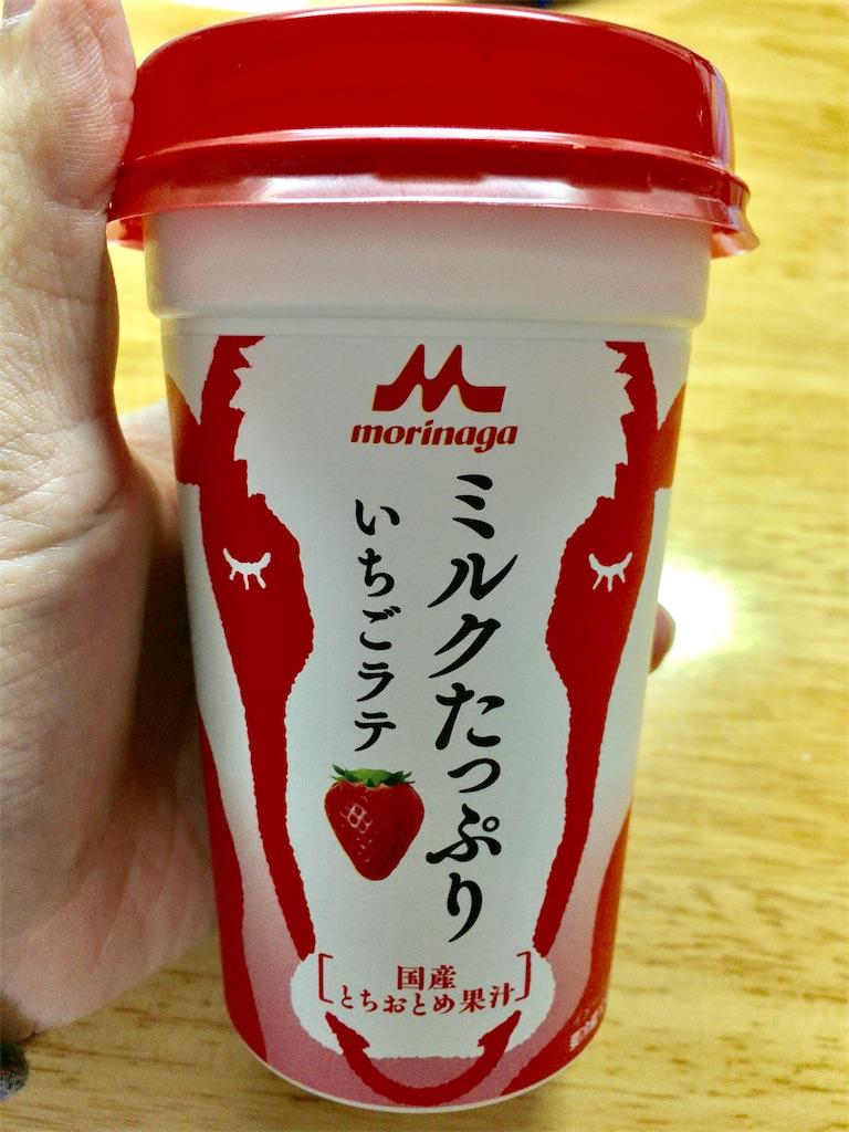 f:id:kurihazime:20161101231229j:image