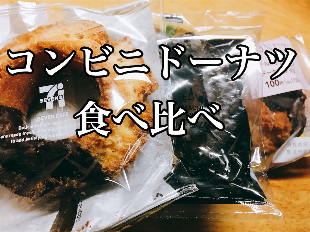 f:id:kurihazime:20161208230244j:image
