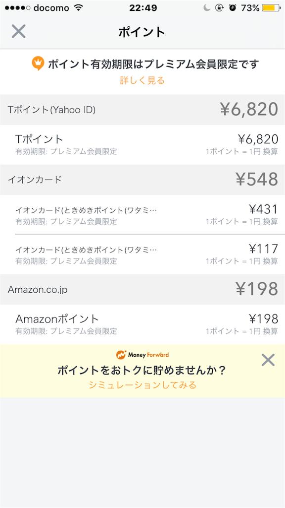 f:id:kurihazime:20170104233132p:image