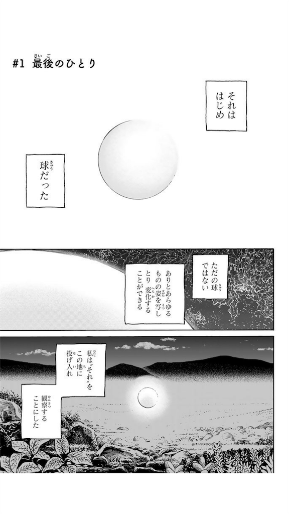 f:id:kurihazime:20170202000909p:image