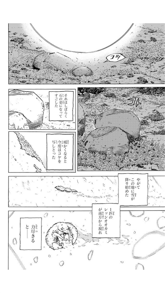 f:id:kurihazime:20170202002010p:image