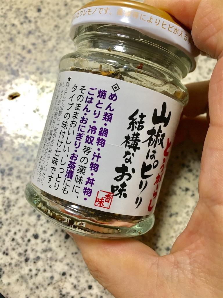 f:id:kurihazime:20170209182431j:image