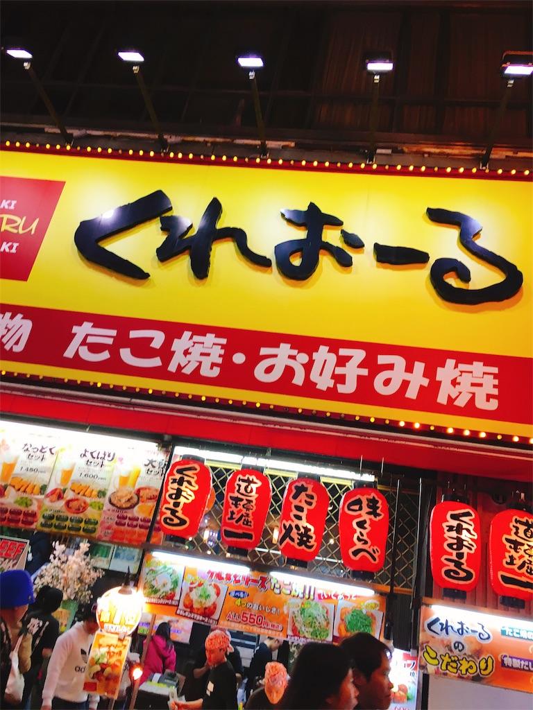 f:id:kurihazime:20170309233530j:image