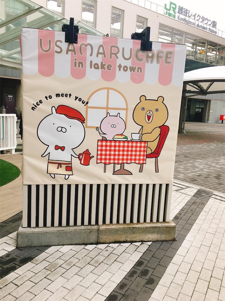 f:id:kurihazime:20170316221050j:image