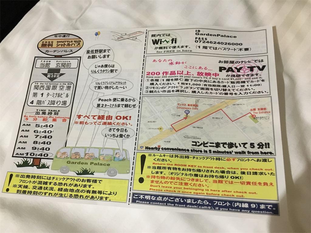 f:id:kurihazime:20170403225308j:image