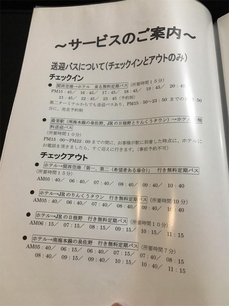 f:id:kurihazime:20170403225322j:image