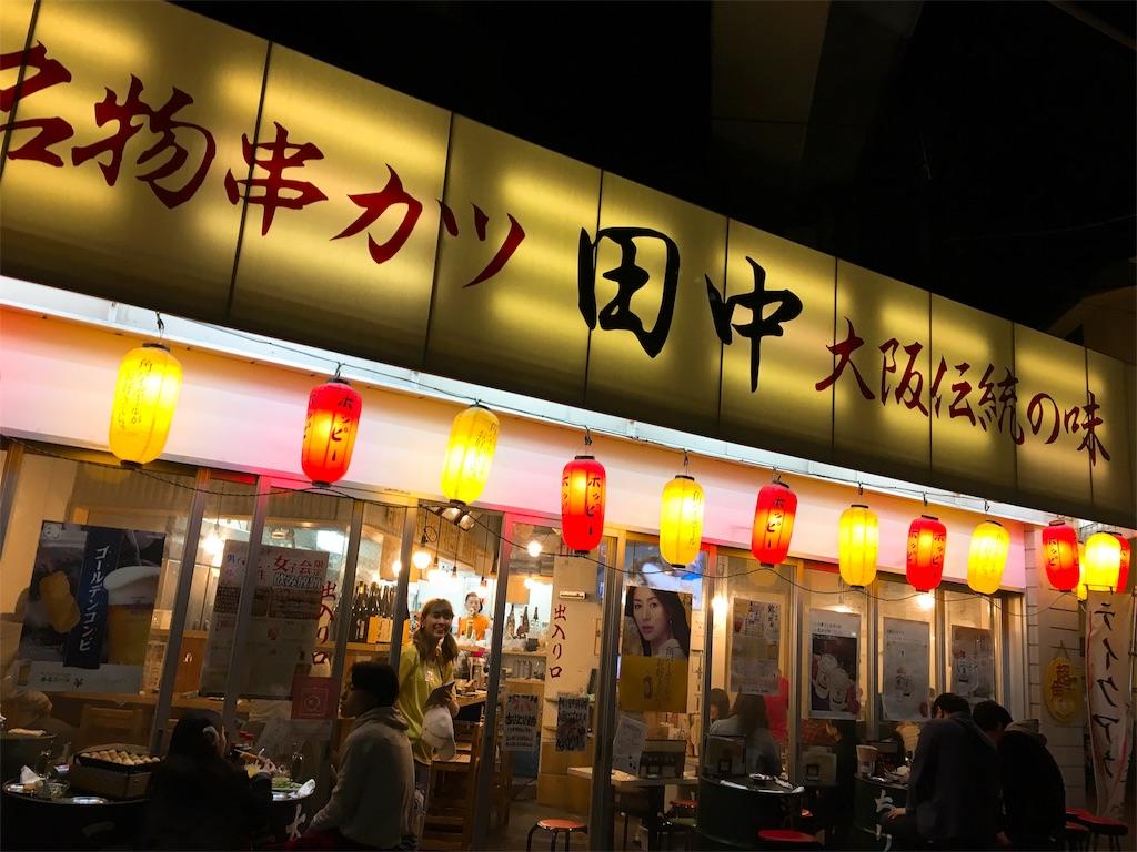 f:id:kurihazime:20170524065338j:image
