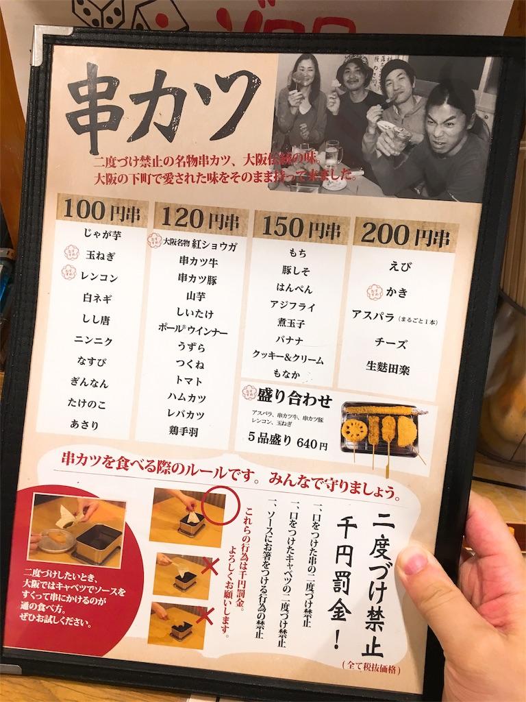 f:id:kurihazime:20170524065501j:image