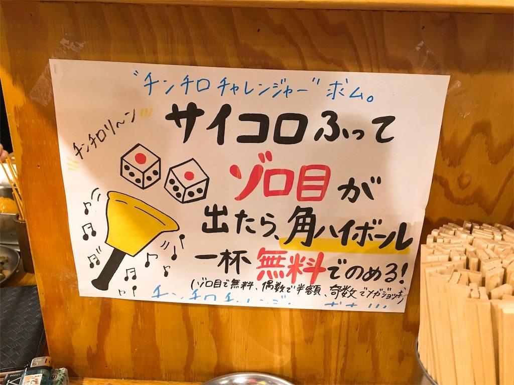 f:id:kurihazime:20170524065535j:image