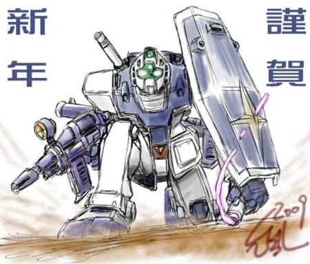 f:id:kurihiroshi:20090101004836j:image