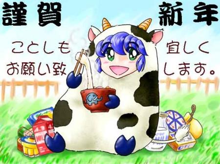 f:id:kurihiroshi:20090101010725j:image