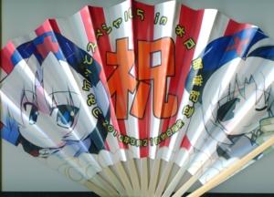 f:id:kurihu:20100715215138j:image