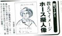 f:id:kurihu:20101009022519j:image