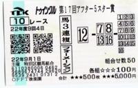 f:id:kurihu:20101009023148j:image