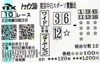 f:id:kurihu:20101009023254j:image
