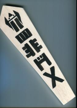 f:id:kurihu:20101102210803j:image